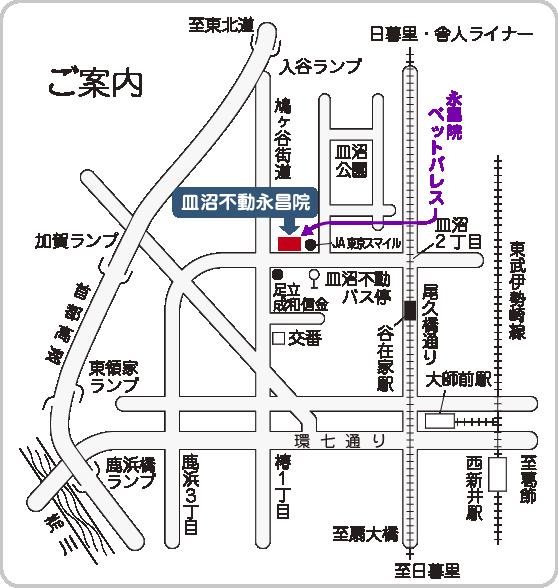 永昌院地図